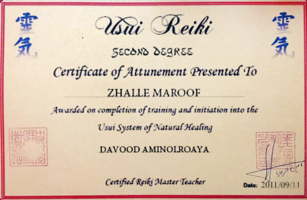 certificate of attunement presented to