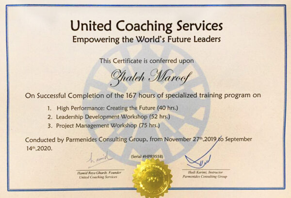 united coaching service